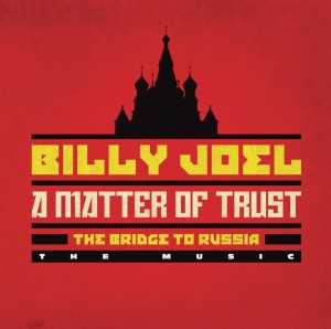 A Matter Of Trust front cover